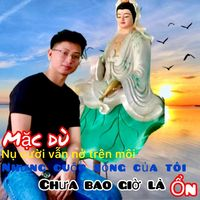 Lê Khánh Bình